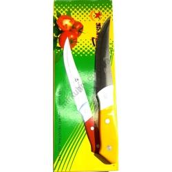 Нож - цветной №5 № 388
