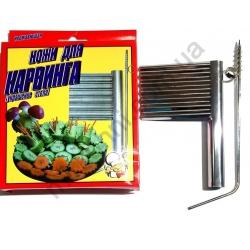 Нож для карвинга кр. уп. № 691