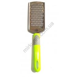 Терка кухонная - мелкая (зеленая ручка) № 612