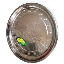 Разнос круглый (30 см.) - метал № 493