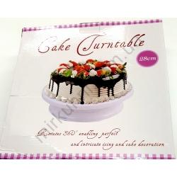 Тарелка для торта - № 1353/1