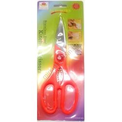 Ножницы кухонные - цветные № 1492