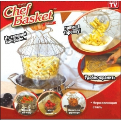 "Корзина ""Chef Basket"" № 596"